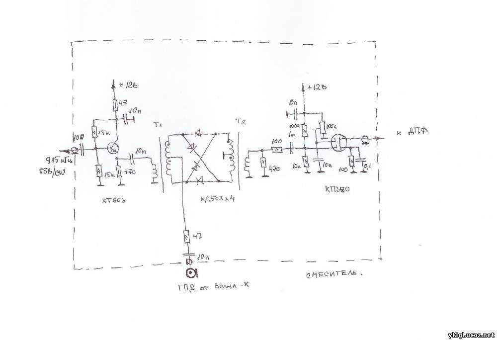 Схема смесителя приставки: