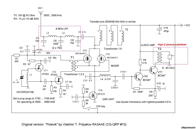 Я строю кв трансивер схемы