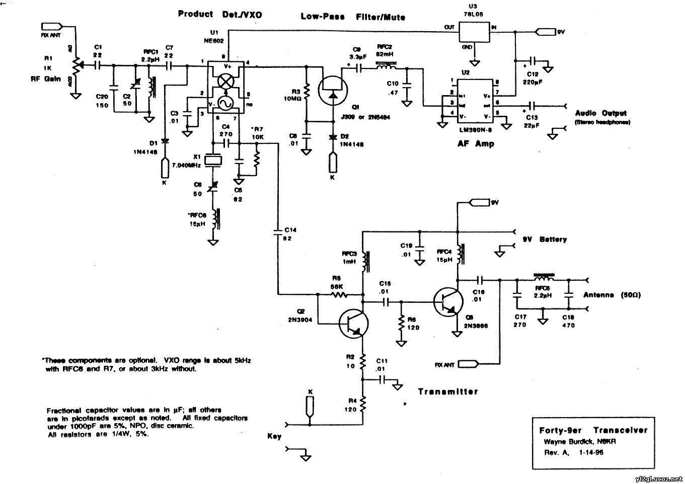 схема простых трансиверов