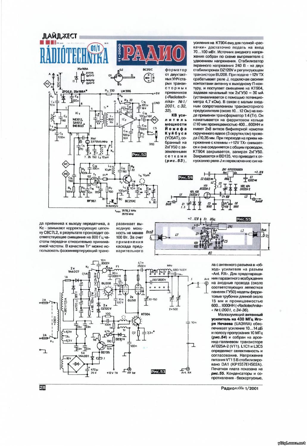 The interesting QRP CW transceiver of direct transformation on the fixed frequency 80 meter ranges, on the shirokodostupny quartz resonator, is published in the Radiotechnika Nr.1 magazine for...