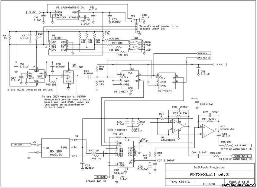 сдр схемы трансиверы