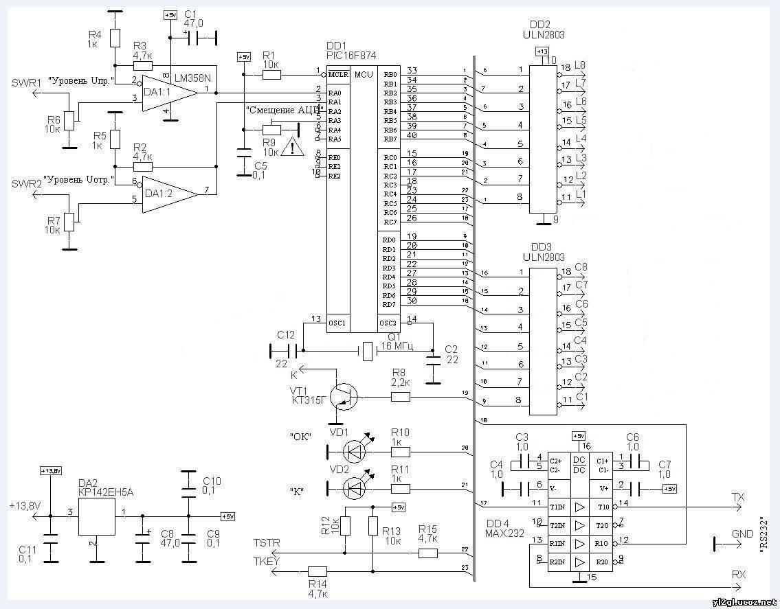 max232 схема со светодиодами