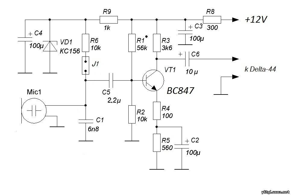 Схема микрофонного усилителя: